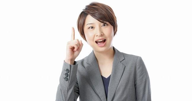 デリカ d5 見積書 アドバイスする女性