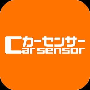 chrの中古をカーセンサー サイト