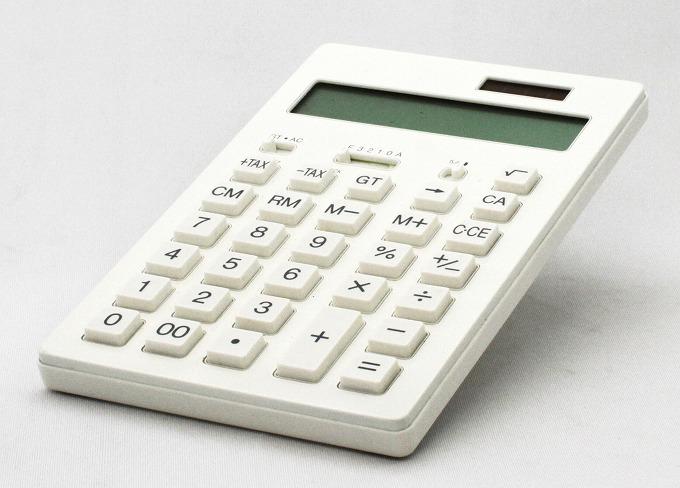ノア 値引き 率 白い電卓
