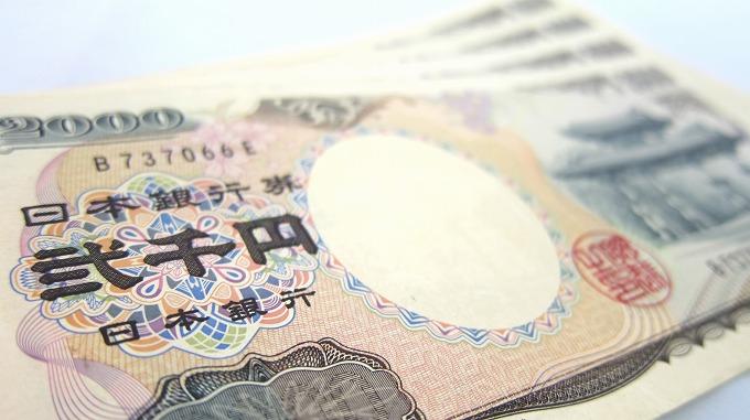 ノートeパワー 税金 二千円札