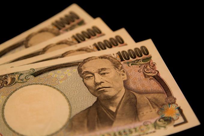 ノートeパワー 税金 一万円札