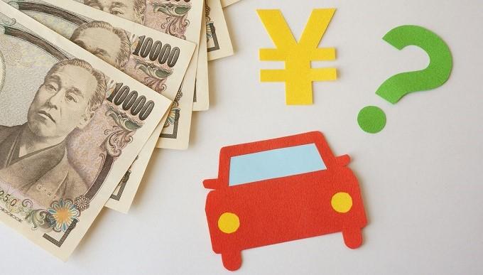 ノートeパワー 見積もり 車とお金
