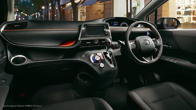 シエンタ 特別仕様車 評価 運転席