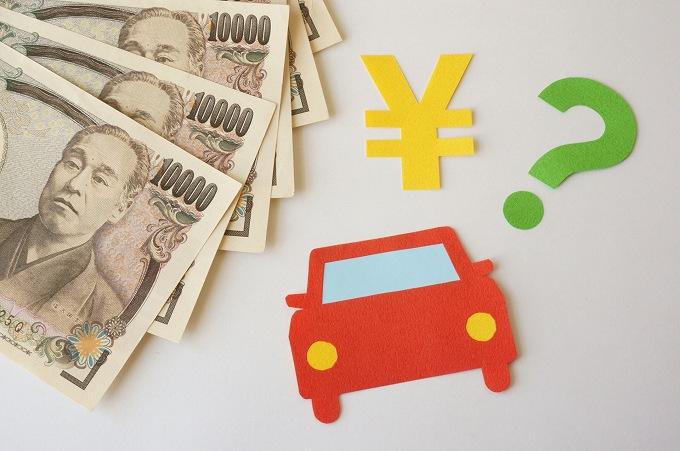 ヴィッツ 税金 1300 車とお金