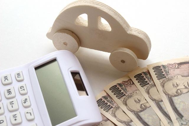ウィッシュ 排気量 税金 車とお金と電卓