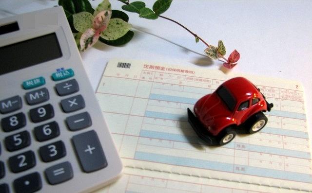 ウィッシュ 排気量 税金 車と電卓と通帳