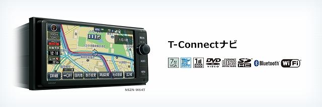 アクア 見積もり 2015 T-Connectナビ
