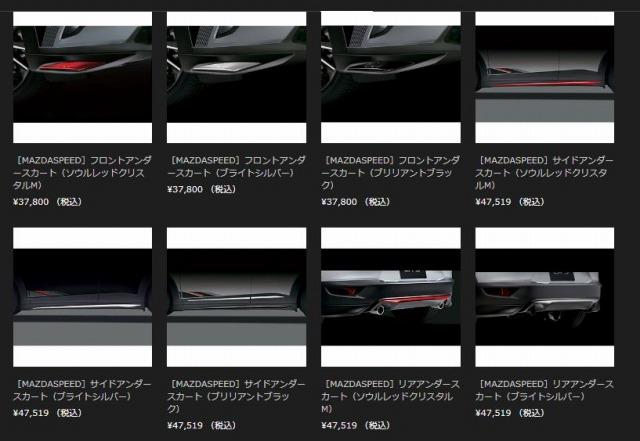 CX3 値引き 2017 オプション
