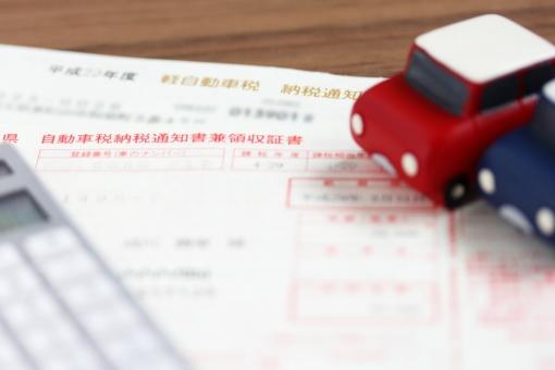 デリカ D5 ディーゼル 税金 自動車税