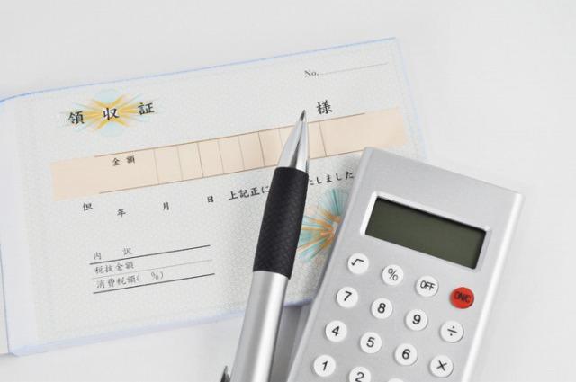 FJ クルーザー 税金 対策 経費