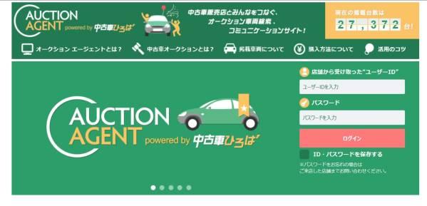 FJ クルーザー 税金 対策 中古車販売