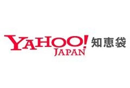 gtr エクサージュ 評判 Yahoo知恵袋