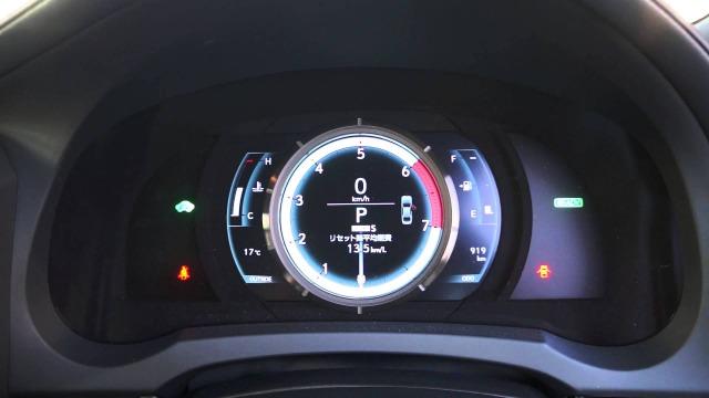 レクサス IS 300h 評判 燃費