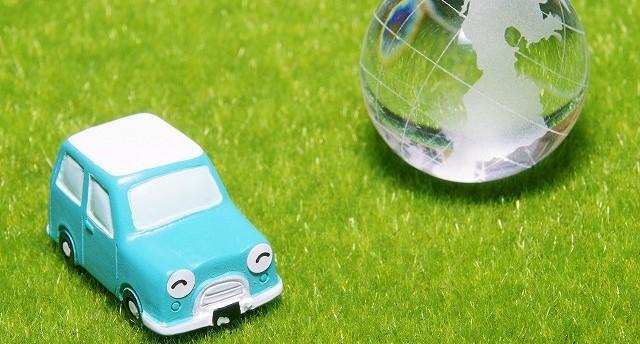 クラウン ハイブリッド 3.5 税金 車と緑と地球儀
