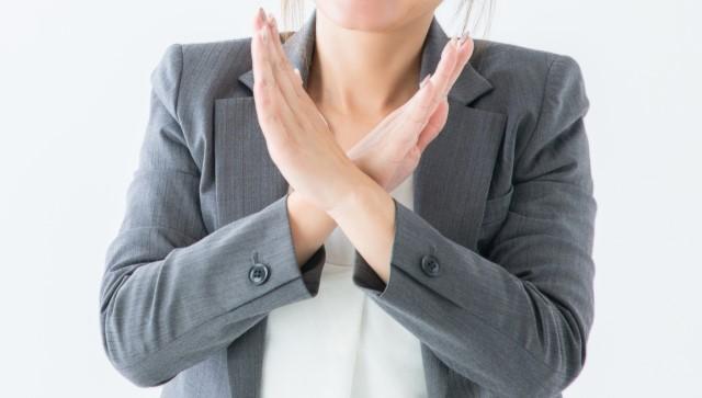 クラウン ハイブリッド 3.5 税金 バツマークをする女性