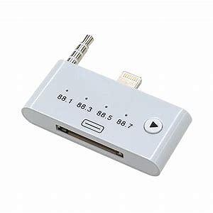 ハリアー USB端子 トランスミッター