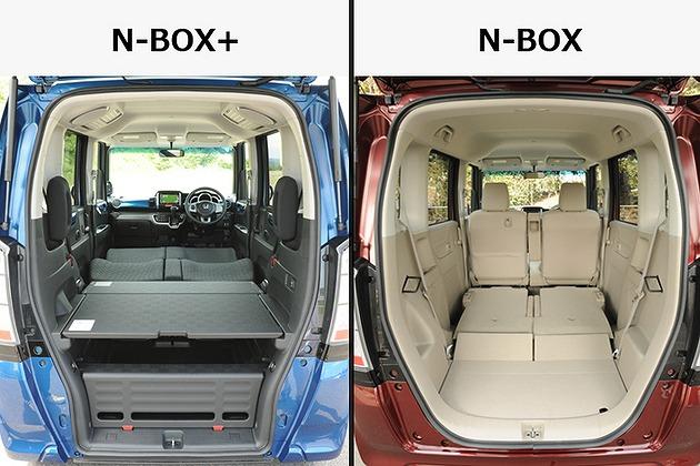 NBOX フル フラット やり方 比較
