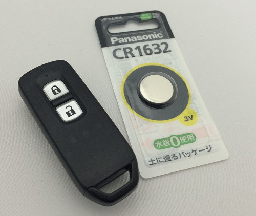 NBOX キー 電池 種類 CR1632