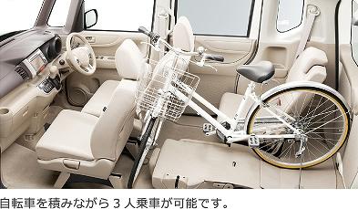 nbox 自転車の 乗せ方 積み込み方