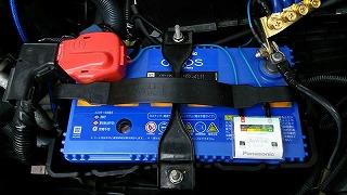オデッセイrc1 バッテリー 交換 バッテリー