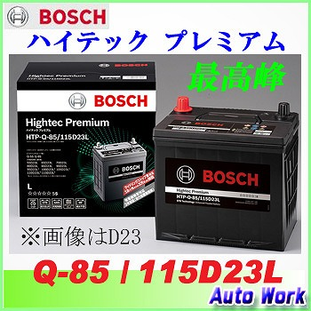 オデッセイrc1 バッテリー交換 ボッシュ