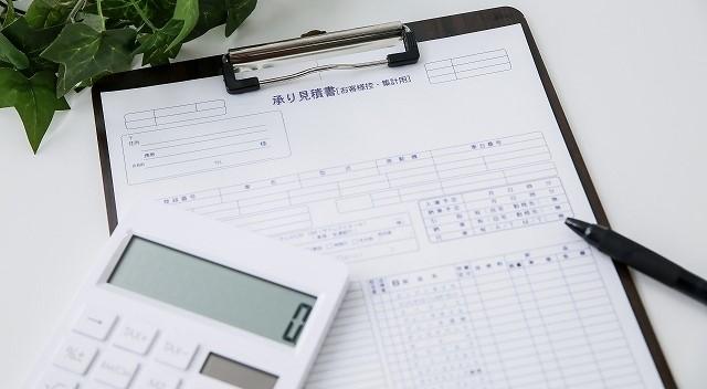 オデッセイ バンパー交換費用 見積書と電卓