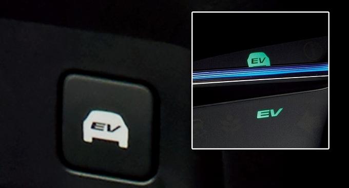 オデッセイ ハイブリッド 燃費 コツ EVモードスイッチ