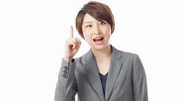 オデッセイ オイル交換料金 アドバイスする女性