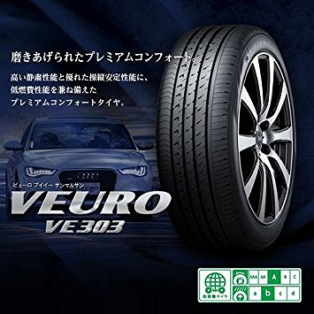 オデッセイrb3 タイヤ おすすめ ビューロ