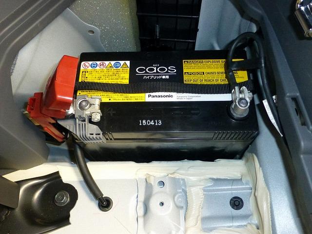 プリウスバッテリー上がりドア開かないバッテリー2