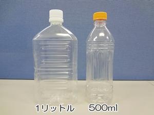 プリウス 車体 寸法 ペットボトルに例える