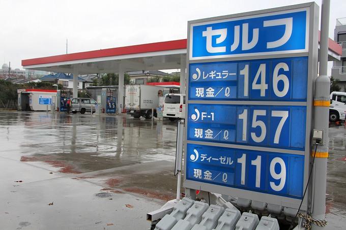 ヴェルファイア オイル 交換 値段 ガソリンスタンド