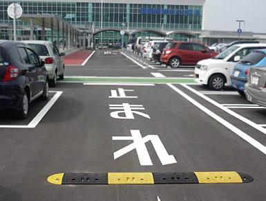 ヴェルファイア 高さ 駐車場 徳島阿波おどり空港(徳島県)